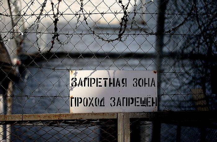 Более 20 заключенных пострадали в ходе бунта в башкирской колонии