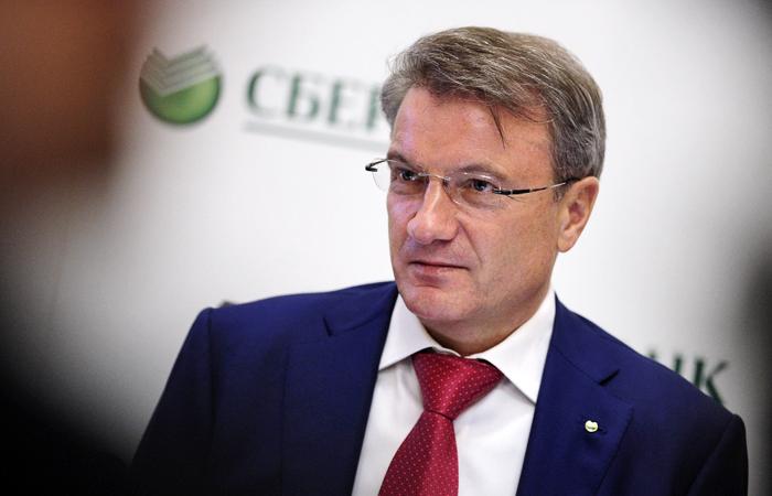 Греф предложил ограничить количество выплат вкладчикам из ФСВ