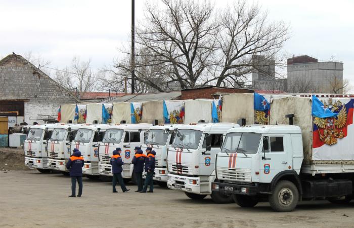 Колонна с гуманитарной помощью МЧС России отправилась в Донбасс