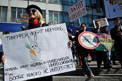 """Власти Новосибирска предложили сделать """"Монстрацию"""" городским мероприятием"""