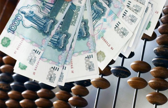 Минфин предложил облагать налогом доходы граждан от купли-продажи валюты на форексе.