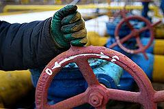 Украина попросила Россию продлить скидку на газ до конца года