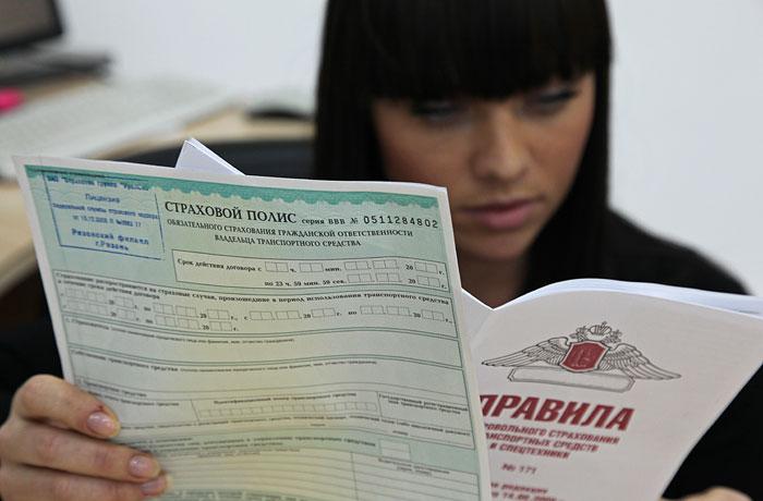 """ЦБ запретил """"Росгосстраху"""" заключать договоры ОСАГО из-за нарушений"""