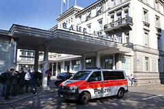 Несколько высокопоставленных чиновников ФИФА арестованы в Цюрихе
