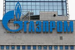 """""""Газпром"""" собрался взыскать с """"Нафтогаза"""" $8,2 млрд по take-or-pay"""