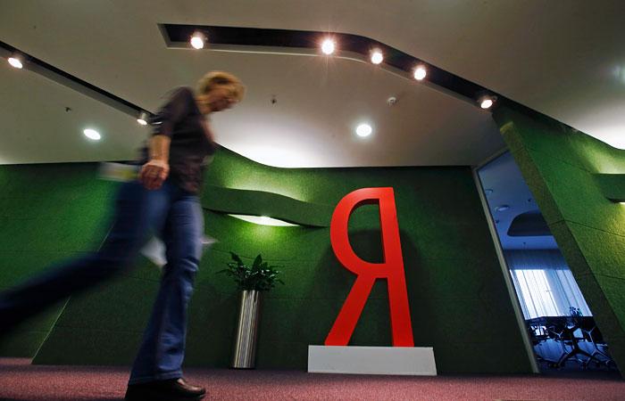 """Яндекс"" резко раскритиковал законопроект о ""праве на забвение"""