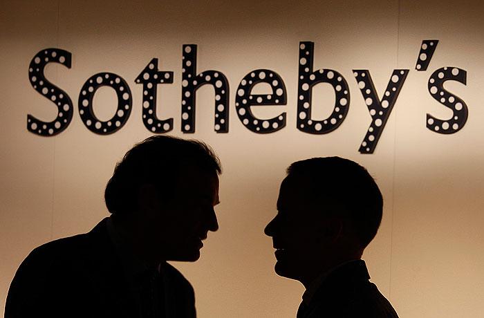 Sotheby's отказал МВД РФ в просьбе снять с торгов картину Айвазовского