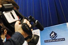 """""""Газпром-Медиа"""" займется созданием общедоступного спортивного канала"""
