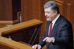 Порошенко сообщил о задержании в Марьинке российского диверсанта