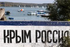 В ЛНР разъяснили свою позицию по признанию Крыма частью России