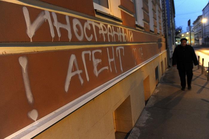 В Генпрокуратуре заявили о готовности принять меры против иностранных НКО