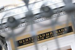 ЦБ РФ решил снизить ключевую ставку до 11,5%