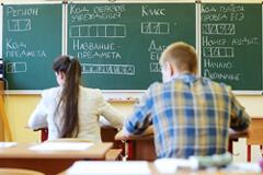 Российские школьники за год улучшили результаты ЕГЭ по русскому языку и математике