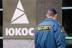 Россия пока не будет исполнять постановление ЕСПЧ по делу ЮКОСа