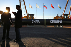 """В """"Газпроме"""" рассказали о рисках допуска """"Роснефти"""" к """"Силе Сибири"""""""