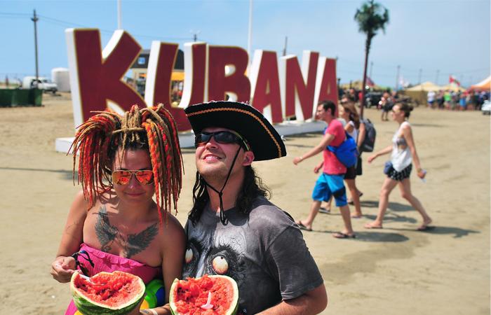 Власти калининградского поселка Янтарный отменили фестиваль KUBANA