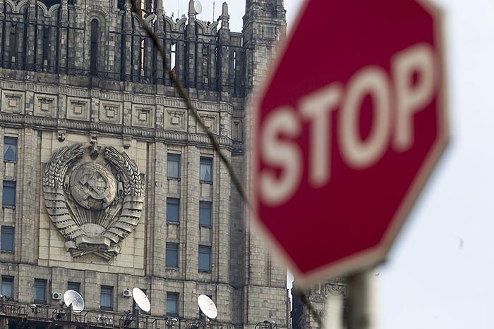 МИД РФ пригрозил Бельгии ответными мерами после ареста российского имущества