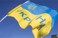 Украина погасила очередной купон по еврооблигациям-2016