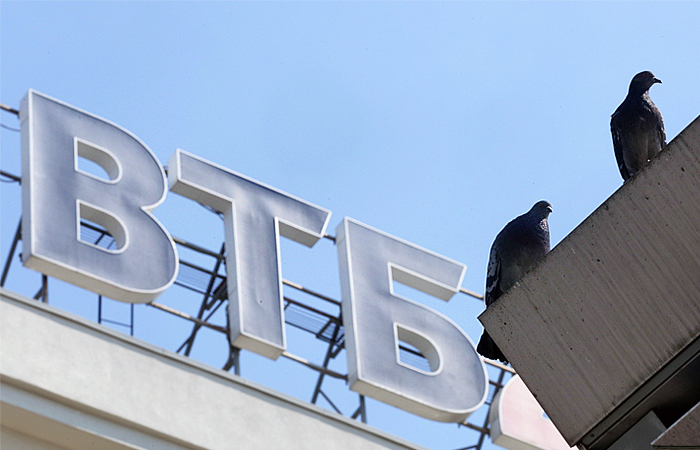"Франция арестовала счета компаний РФ во французской ""дочке"" ВТБ"