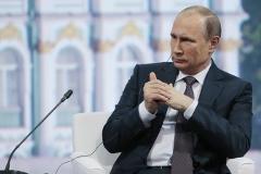 Россия будет оспаривать арест имущества в судебном порядке