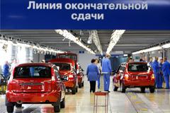 """""""АвтоВАЗ"""" частично возобновил производство"""