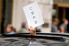 Uber получил мощную поддержку в Китае перед IPO
