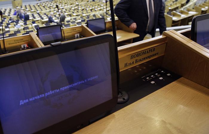 """Адвокат Пономарева заявила о привлечении политика в качестве обвиняемого по делу """"Сколково"""""""