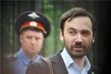 СКР подтвердил предъявление обвинения депутату Пономареву