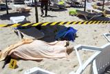 Число жертв терактов в Тунисе выросло до 37 человек