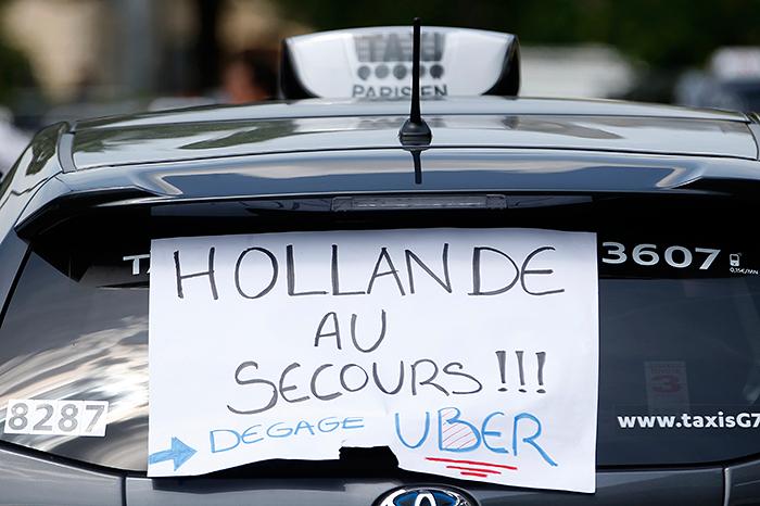 Французская полиция задержала руководителей компании Uber