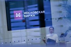 ЦБ рассказал о риске волатильности на российском рынке из-за ситуации в Греции