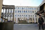 Генпрокуратура РФ проверит законность признания независимости республик Прибалтики