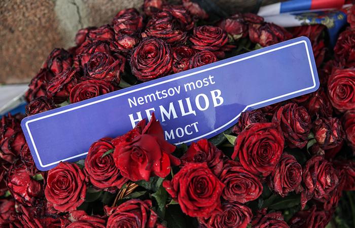 В Мосгордуме отказались установить мемориал на месте убийства Немцова