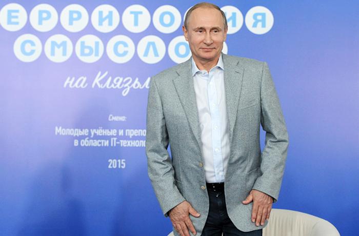 Путин предложил подумать об отсрочке введения закона о персональных данных