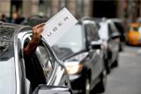 Еврокомиссия проверит правомерность запрета Uber в Германии и Франции