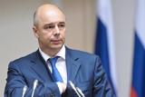 Силуанов объявил о возвращении России на международный рынок капитала