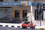 Bank of Cyprus продаст 80% Юниаструм банка Артему Аветисяну