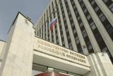 Минюст РФ предупредил 12 НКО о нарушении закона об иноагентах