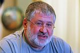 """Миноритарии """"Укрнафты"""" подали иск в Стокгольмский арбитраж против Украины"""