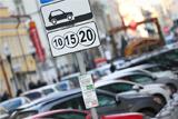 Внутри Бульварного кольца с 10 августа введут прогрессивный тариф на парковку