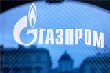 """""""Газпром"""" обсудил с Еврокомиссией антимонопольные претензии"""