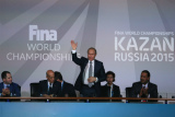 Путин открыл Чемпионат мира по водным видам спорта в Казани