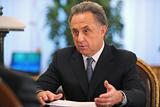 На пост главы РФС будут претендовать только Лебедев и Мутко