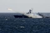 В составе Северного флота будет сформирована армия ВВС и ПВО