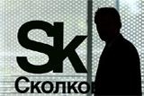 "Вице-президента фонда ""Сколково"" Бельтюкова заочно арестовали по делу о растрате"