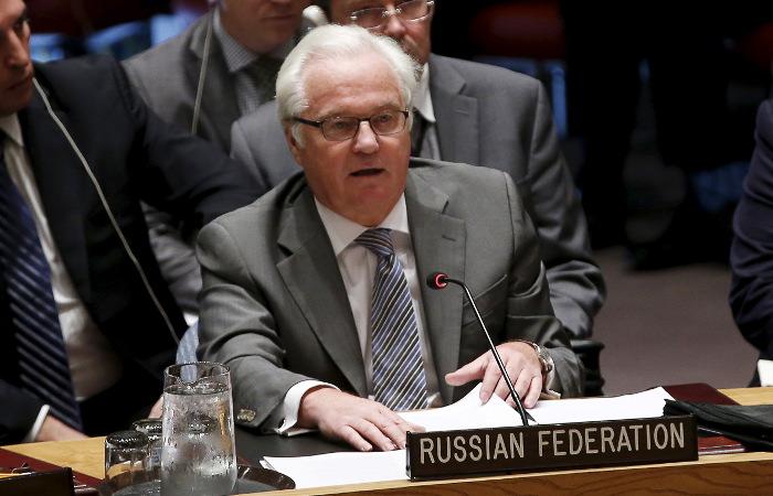 """Россия заблокировала в СБ ООН резолюцию о трибунале по крушению """"Боинга"""" в Донбассе"""
