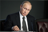 Путин поддержал идею отменить уголовное преследование за нетяжкие преступления