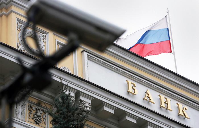 ЦБ РФ решил снизить ключевую ставку до 11%