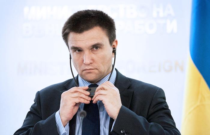 """Глава МИД Украины не исключил повторного голосования в ООН о создании трибунала по """"Боингу"""""""