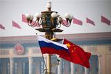 Нисходящий тренд в российско-китайской торговле